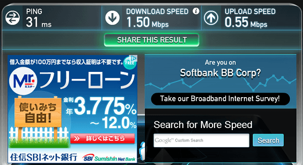 speedtest1-1